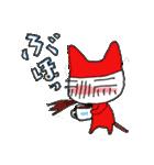 猫妖精うにゃ(個別スタンプ:26)