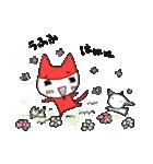 猫妖精うにゃ(個別スタンプ:28)