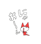 猫妖精うにゃ(個別スタンプ:30)