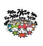 猫妖精うにゃ(個別スタンプ:31)