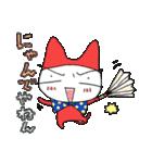 猫妖精うにゃ(個別スタンプ:32)