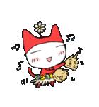 猫妖精うにゃ(個別スタンプ:37)