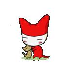 猫妖精うにゃ(個別スタンプ:38)