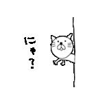 にゃんてことはにゃいスタンプ(個別スタンプ:3)