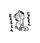 にゃんてことはにゃいスタンプ(個別スタンプ:32)