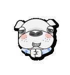 English Bulldog Dog Days(個別スタンプ:21)