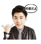 東方神起(個別スタンプ:01)
