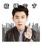 東方神起(個別スタンプ:07)