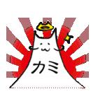 ネコガミサマ(個別スタンプ:01)