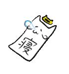 ネコガミサマ(個別スタンプ:06)