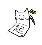 ネコガミサマ(個別スタンプ:07)
