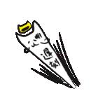 ネコガミサマ(個別スタンプ:08)