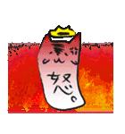 ネコガミサマ(個別スタンプ:16)