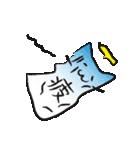ネコガミサマ(個別スタンプ:37)