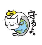 ネコガミサマ(個別スタンプ:39)