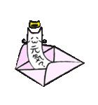ネコガミサマ(個別スタンプ:40)