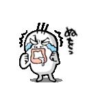 白いおっさん(個別スタンプ:31)