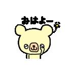 くまごろうさん(個別スタンプ:01)
