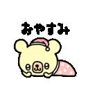 くまごろうさん(個別スタンプ:02)