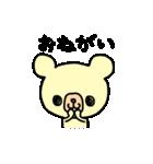 くまごろうさん(個別スタンプ:05)