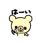 くまごろうさん(個別スタンプ:07)