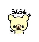 くまごろうさん(個別スタンプ:09)