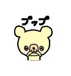 くまごろうさん(個別スタンプ:15)