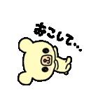 くまごろうさん(個別スタンプ:22)