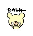 くまごろうさん(個別スタンプ:30)