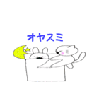 鼻デカウサギと仲間達(個別スタンプ:02)