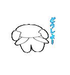 鼻デカウサギと仲間達(個別スタンプ:08)