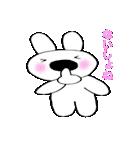 鼻デカウサギと仲間達(個別スタンプ:10)