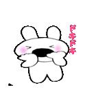 鼻デカウサギと仲間達(個別スタンプ:11)