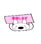 鼻デカウサギと仲間達(個別スタンプ:15)