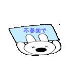 鼻デカウサギと仲間達(個別スタンプ:16)
