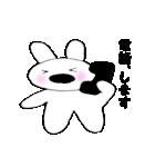 鼻デカウサギと仲間達(個別スタンプ:20)