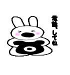 鼻デカウサギと仲間達(個別スタンプ:21)