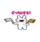 鼻デカウサギと仲間達(個別スタンプ:22)