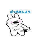 鼻デカウサギと仲間達(個別スタンプ:23)