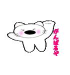 鼻デカウサギと仲間達(個別スタンプ:25)
