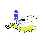 鼻デカウサギと仲間達(個別スタンプ:26)