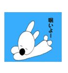 鼻デカウサギと仲間達(個別スタンプ:27)