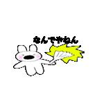 鼻デカウサギと仲間達(個別スタンプ:29)