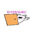 鼻デカウサギと仲間達(個別スタンプ:30)