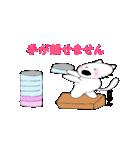 鼻デカウサギと仲間達(個別スタンプ:33)