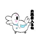 鼻デカウサギと仲間達(個別スタンプ:35)