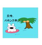 鼻デカウサギと仲間達(個別スタンプ:37)