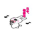 鼻デカウサギと仲間達(個別スタンプ:38)