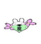 鼻デカウサギと仲間達(個別スタンプ:40)