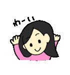 まいごちゃん&くうにゃんの日常(個別スタンプ:01)